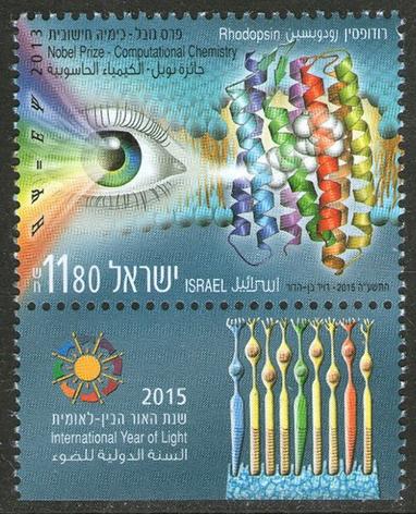 ISRAEL 2015.jpg